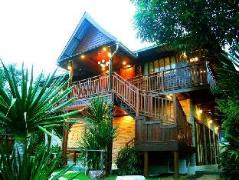 Baan Saranrom   Thailand Cheap Hotels