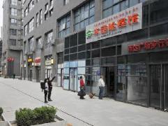 Xian Capsule Hotel | Hotel in Xian