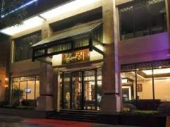 Guilin Han Tang Xin Ge Hotel   Hotel in Guilin
