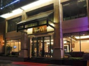 /guilin-han-tang-xin-ge-hotel/hotel/guilin-cn.html?asq=jGXBHFvRg5Z51Emf%2fbXG4w%3d%3d