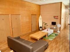 Guest House Emix - Japan Hotels Cheap