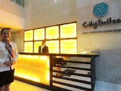 Philippines Hotels   City Suites Ramos Tower by Crown Regency