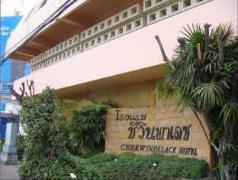 Cheewin Palace Hotel | Thailand Budget Hotels