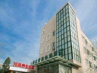 GreenTree Inn Beijing Xizhihe Jiaohuachang Railway Station Hotel