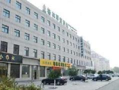 GreenTree Inn Weifang Shouguang New Station | China Budget Hotels