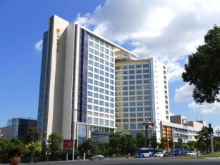 /jinjiang-fliport-shiji-hotel/hotel/quanzhou-cn.html?asq=jGXBHFvRg5Z51Emf%2fbXG4w%3d%3d