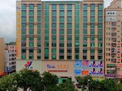 Pala Hotel Shenzhen China