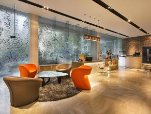 Darby Park Executive Suites Singapore - Lobby