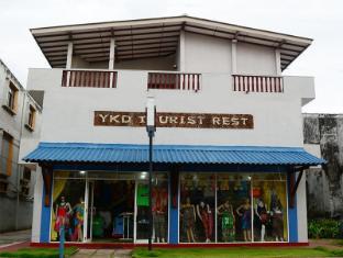 YKD Tourist Rest