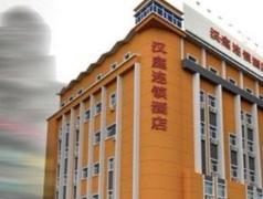 Hanting Hotel Wuhan Liudu Bridge Branch | Hotel in Wuhan