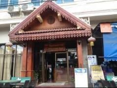 Hotel in Luang Namtha | Dokchampa Hotel