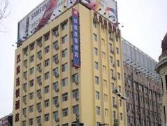 Hanting Hotel Harbin Dongdazhi Street Branch | Hotel in Harbin
