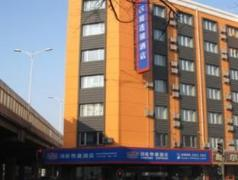 Hanting Hotel Harbin Train Station Branch | Hotel in Harbin