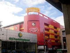 Hotel Sogo Edsa Trinoma Philippines