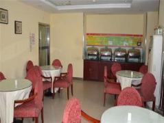 Hanting Hotel Guangzhou 2nd Zhongshan Road | China Budget Hotels