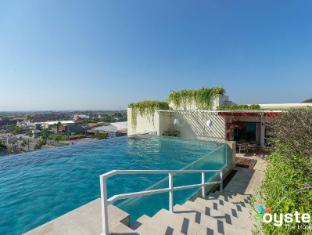 阿塔尼亚酒店-雅加达世纪公园管理