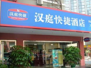 Hanting Hotel Shenzhen Mix City