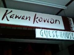 Cheap Hotels in Malacca / Melaka Malaysia | Kawan Kawan Guest House