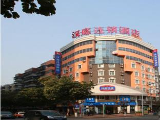 Hanting Hotel Xiamen Railway Station Hotel