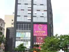 Baike Hotel   Hotel in Dongguan