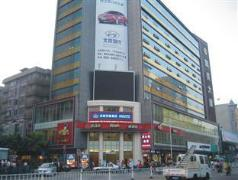 Hanting Express Hotel Guangzhou Huadu New Century Square China