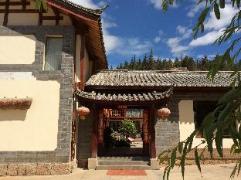 Lijiang Zuoanjiari Inn - China