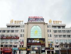 Ningbo Baocheng Boutique Hotel | Hotel in Ningbo