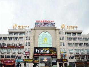 /th-th/ningbo-baocheng-boutique-hotel/hotel/ningbo-cn.html?asq=jGXBHFvRg5Z51Emf%2fbXG4w%3d%3d