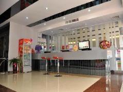 Nanning Jintone Anjun Hotel | Hotel in Nanning