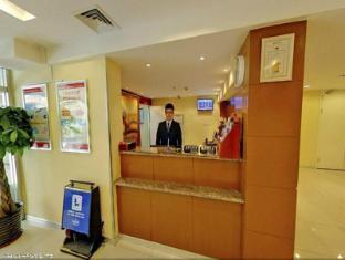 Hanting Hotel Shanghai Xujiahui Indoor Stadium Branch