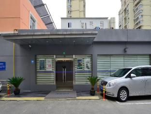 Hanting Hotel Shanghai Xujiahui II Branch