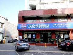 Hanting Hotel Kunshan Train Station Branch - China