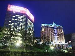 High 1 Convention Hotel | South Korea Hotels Cheap