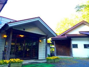 Narusawaso guesthouse