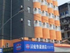 Hanting Hotel Wuhan Taibei Road Branch | Hotel in Wuhan