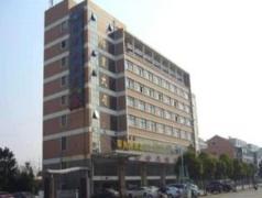 Nantong GuoDu Hotel - China