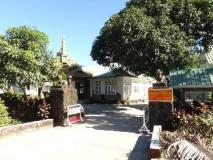 Mrauk Oo Nawarat Hotel: entrance