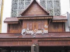 Chang Siam Inn   Bangkok Hotel Discounts Thailand