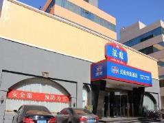 Hanting Express Beijing Shangdi Huandao Branch Hotel | Hotel in Beijing