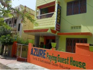 /azure-paying-guest-house/hotel/varanasi-in.html?asq=jGXBHFvRg5Z51Emf%2fbXG4w%3d%3d