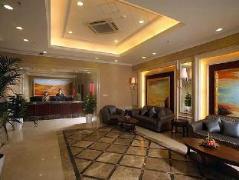 ChangJiang International Graceland Service Residence | Hotel in Wuxi