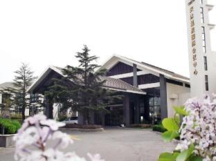 /weihai-tianmu-hot-spring-resort/hotel/weihai-cn.html?asq=jGXBHFvRg5Z51Emf%2fbXG4w%3d%3d