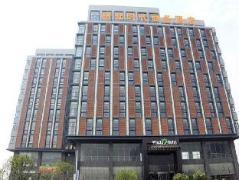 Wuxi Wisdom Hotel | Hotel in Wuxi