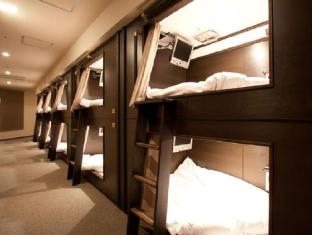 Resort Capsule Hotel Well Cabin Fukuoka Nakasu (Male Only)