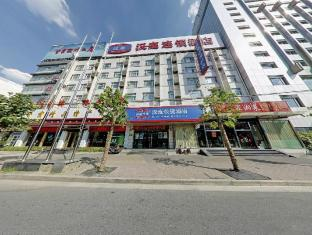 Hanting Hotel Shanghai Zhenping Road Subway Station Branch