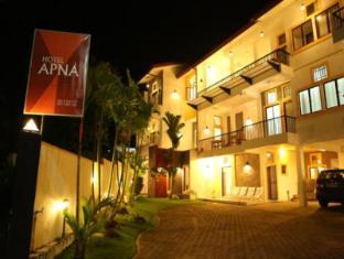 Hotel Apna