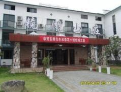 Ningbo Mirror Lake Resort | Hotel in Ningbo
