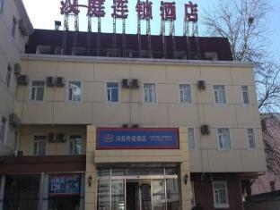 Hanting Hotel Beijing Zhongguancun South Branch