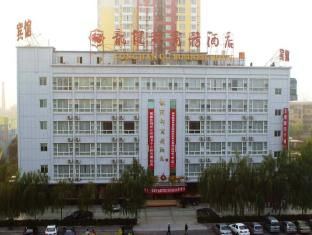 Longjian Du Business Hotel