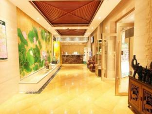 GreenTree Inn Harbin Ice World Harbin - Lobby